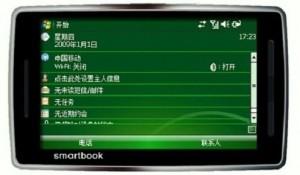 QiGi Smartbook U1000 WinMo MID